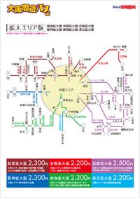 03_map02