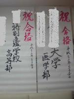 20100320092718