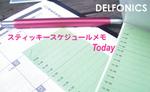 Delfo_stmemotoday_h