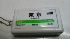 2011030820110001